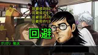 探索しない探索者達のクトゥルフ part6(終)【密室シェアハウス 改変あり】