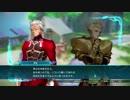 ザビ男「何度も出てきて恥ずかしくないんですか」(ボイス付き) Fate/EXT...