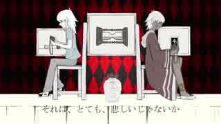 【遊戯王UTAU】獏良とバクラでレ/ッ/ド/・/パ/ー/ジ/!/!/!