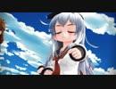 【MMD艦これ】黒柚式第六駆逐艦隊で「グラーヴェ」