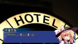 【シノビガミ】ふたくち東京ゴールデンナ