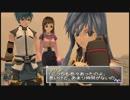 PS4スターオーシャン3 プレイ動画 91