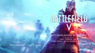 【E3 2018】新作「BF5 バトルフィールド 5」 公式マルチプレイヤー・トレーラー本PV第1弾