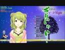 花咲ちゃん、フリと見せかけて本当で告白メールに気づかない「私じゃないよ!」