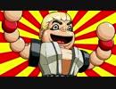 【MUGEN】お前ら、一番強い武器決めようぜ大会 Part5