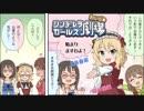 シンデレラガールズ劇場_わいど☆(1)