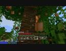 【Minecraft】マインクラフト 初見実況プレイ51