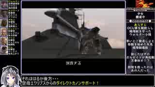 【ゆっくり実況】フロントミッション5thをねっとりプレイ 全8/17話