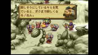 憧れの聖剣伝説 LEGEND OF MANAを実況プレ
