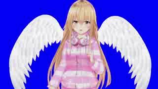 【家長むぎ】天使の羽BB