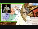 【三国志とホモ】おはようバーチャルおばあちゃん第10回【2018年6月10日号】