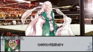 【シノビガミ】滅びの塔デスマッチ 第五