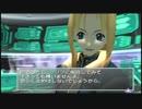 PS4スターオーシャン3 プレイ動画 92
