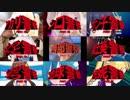 【MAD】虎妮警察 地球警察 ときのそら警察 富士葵警察 のらきゃっと警察 ポン子警察 シロ警察 アカリ警察 西部警察 9画面【比較】