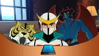 タイガーマスクのじゃれ合い