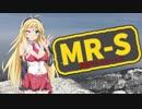 【vol.27】マキとゆっくりとMR-S ~岩木スカイライン~