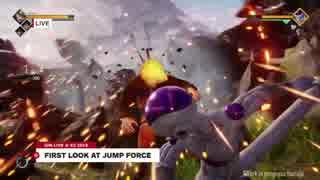 【E3 2018】新作「ジャンプフォース」ロング版最速実機プレイ&開発インタビュー 悟空vsナルトvsルフィ
