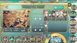 政剣マニフェスティア 第二次闘弌治宝戦挙 ちまつり級 ☆2 381秒 復刻