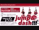 アトレゾンデートル 4thシングル「jump & dash!!!」 クロスフェード試聴動画 [2018...