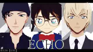 【MMDコナン】緋色組でECHO【1080p】