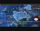 【HOI4】Kaiserreich ドナウ連邦成立解説【ゆっくり実況】