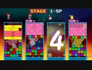 Nintendo Switch版大乱闘スマッシュブラザーズ リップ参戦のアニメ 1話