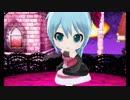 【3DS】Project mirai でらっくす『ロミオとシンデレラ(ミク版) PV』