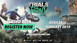 【E3 2018】自由すぎるバカバイクゲー新作『トライアルズ ライジング』Trials Rising E3 2018 Trailer Showcase