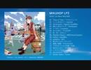 【ボーマス40】「MIKUHOP LP3」クロスフェ