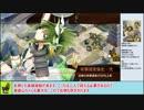 城プロRE 天下統一 黒い城娘~駿河~ 難 委任攻略【ゆっくり解説】、★3~5...