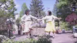 【みづっきゅんと小鳥】 sweetie×2 踊っ