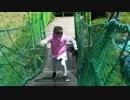 【平成榛原子供のもり公園:恐竜の国】グラグラつり橋を何度も渡るあい❤怖いもの知らず!お出かけ