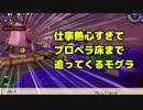 【splatoon2】感度が高い男達のお遊戯.part11【感度5億】