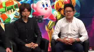 【E3 2018 新作スマブラSP世界最速実機プレイ!】Nintendo Switch『大乱闘スマッシュブラザーズ SPECIAL』