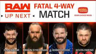 【WWE】ブラウン・ストローマンvsボビー・