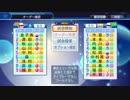 #8(1/2) 【パワプロ】幼き日の夢よ今!球界を代表する選手を目指せ!マ...