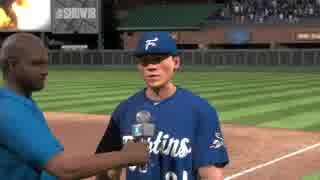 MLBレ〇プ!メジャーリーガーと化した先輩