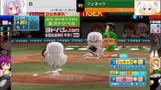 JPT(48) けものフレンズ vs ノーゲーム・