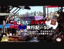 【ゆっくり】イギリス・タイ旅行記 50 水上マーケット ...