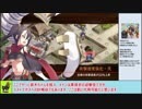 城プロRE 天下統一 風林火山~甲斐~ 難 委任攻略【ゆっくり解説】、★3~5(改)