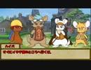 【ウタカゼ】悪意を守りし者たちLast【ゆっくりTRPG】