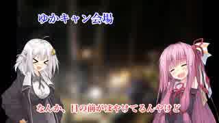 Fazerと行こう!~ゆかきゃん~No.28.6