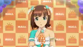 【春研】天海春香「Brand New Day!」フローズンオレンジ