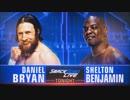 【WWE】ダニエル・ブライアンvsシェルトン・ベンジャミン【SD 6.12】