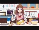 カヌレ【Wish☆】英語で歌ってみた