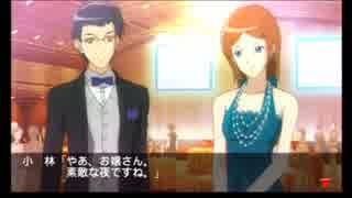 ときめきメモリアル4 実況 part41