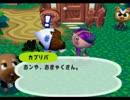 ◆どうぶつの森e+ 実況プレイ◆part58