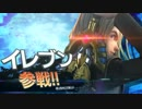 【DQ11】スマブラSP参戦パロネタMAD