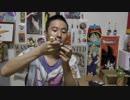 荒谷竜太の底辺YouTuberの闇:【典型的なヲタク】ふっくらしてる‼︎ GIRLSの人造人間18号開封レビュー!