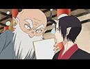 「鬼灯の冷徹」第弐期 第24話「奪衣婆と懸衣翁/お料理ミキちゃん」
